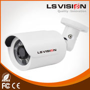 Wholesale LS Vision Full HD 1080P 2MP 1920*1080 IP Security, LS Vision Full HD 1080P 2MP 1920*1080 IP Security Wholesalers