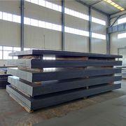 Hot-rolled mild steel sheet Manufacturer