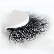 Natural Looking Handmade Mink fur False Eyelashes