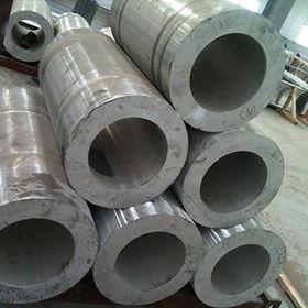Aluminum cylinder from China (mainland)