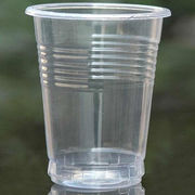 200ml Disposable Cup from China (mainland)