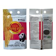 Packaging pouch from China (mainland)