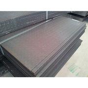 MS steel Manufacturer