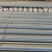 Carbon Round Steel Bars from China (mainland)