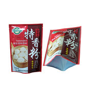 Powder packaging pouch from China (mainland)