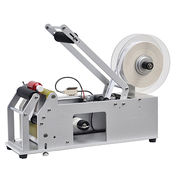 Semi-automatic labeling machine from China (mainland)