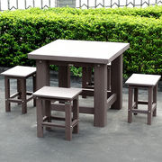 Table/Chair Group from China (mainland)