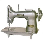 Stitching Machines from India