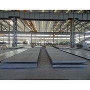 Hot-rolled mild steel Manufacturer