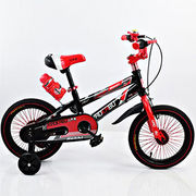 3 wheel mother and child bicycle from China (mainland)