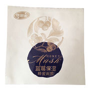 Facial mask bags from China (mainland)