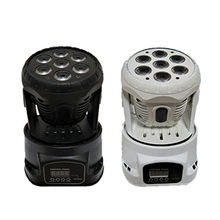China PL-14 Mini 7*10W LED Moving Head Wash Light