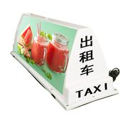 Taxi Top Light Manufacturer