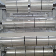 Aluminum household foil from China (mainland)