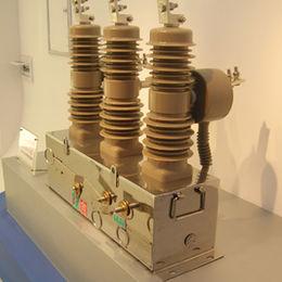 12kV vacuum circuit breaker from China (mainland)