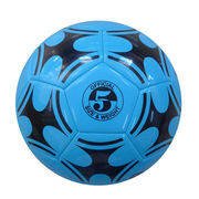 Official football from China (mainland)