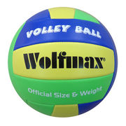 Official Volleyball from China (mainland)
