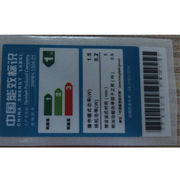 Adhesive Labels from China (mainland)