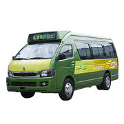 Mini Town Bus from China (mainland)