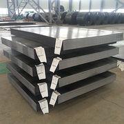 MS alloy steel sheet Manufacturer
