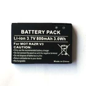 China Mobile phone battery