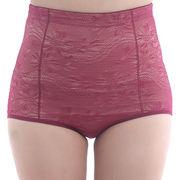 Slimming apparel from Hong Kong SAR