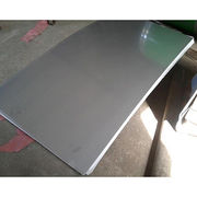 Stainless steel sheets from China (mainland)