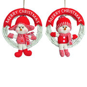 Christmas Wreath Ornament from China (mainland)