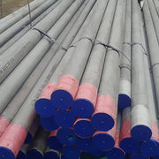 Seamless stainless steel tubes from China (mainland)