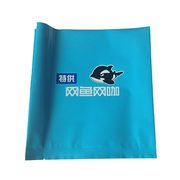 three seal adhesive plastic bags from China (mainland)