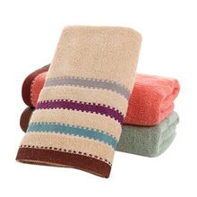 China Stripe bamboo microfiber face towels, small MOQ are accepted with embroidery logo