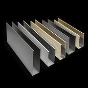 Wholesale Different Tickness Aluminum Ceiling, Different Tickness Aluminum Ceiling Wholesalers