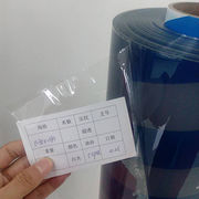 PVC transparent film from China (mainland)