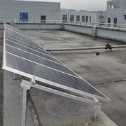 TTN-SPS5000 5KW solar energy system from China (mainland)