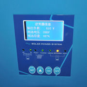 TTN-SPS10000 10KW off grid solar system from China (mainland)