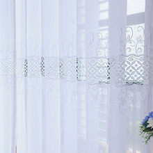 Lace embroidery curtain from China (mainland)