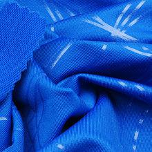 Wicking Fabric