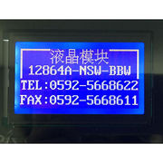 China STN Yellow/Green 128 x 64 Pixels Graphics LCD Modules with LED Backlight