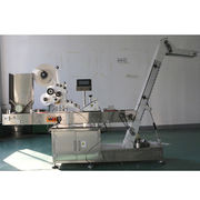 Automatic labeling machine from China (mainland)