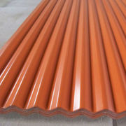 Corrugated steel roof sheet from China (mainland)