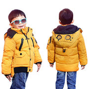 Boy's Yellow Winter Coat from China (mainland)