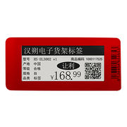 Electronic shelf labels, displays texts, digits, images, barcode and QR-codes