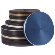 Elastic Striped PP Polypropylene Belt Straps from China (mainland)
