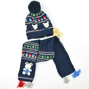 Baby hat and scarf set from China (mainland)