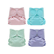 Baby Cloth Diaper Cover from South Korea