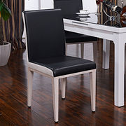 Morden Pu leather wood frame dining chair from China (mainland)