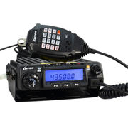 UHF 45watts Mobile Radio Manufacturer
