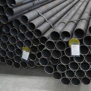 ASTM Seamless Alloy Boiler Pipe Manufacturer