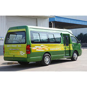 Right Hand Drive Mini CNG Bus from China (mainland)