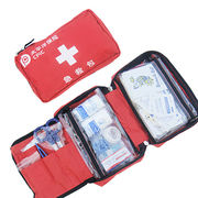 cheap home First Aid Kit from China (mainland)